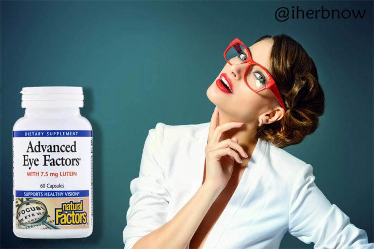 Read more about the article Обзор витаминов для глаз – лютеин и инструкция по приему