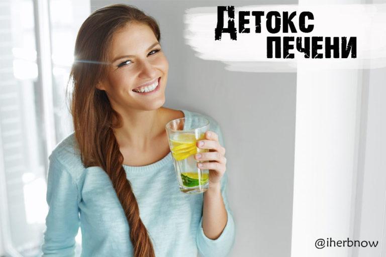 Read more about the article Функции печени и желчного – как почистить от шлаков